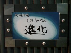 HI3C0009