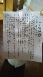 DSC_5009