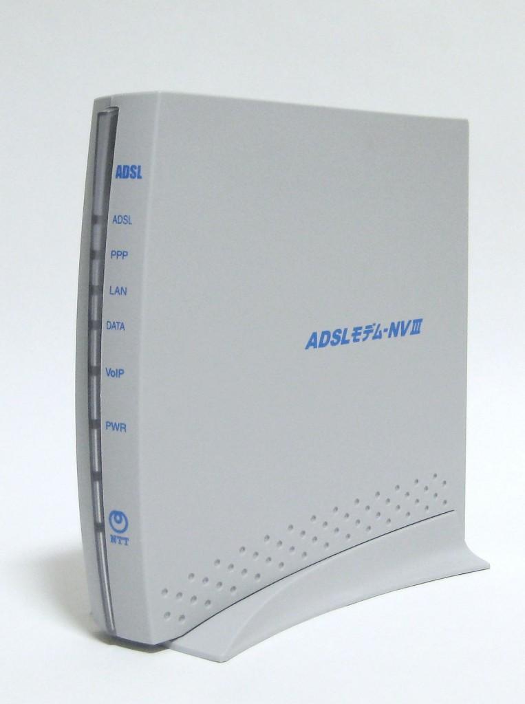 NTT_East_ADSL_modem-NVIII