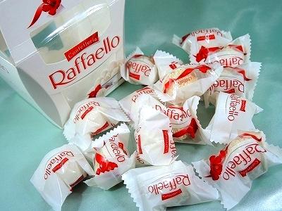 Ferrero-Confetteria-Raffaello-029