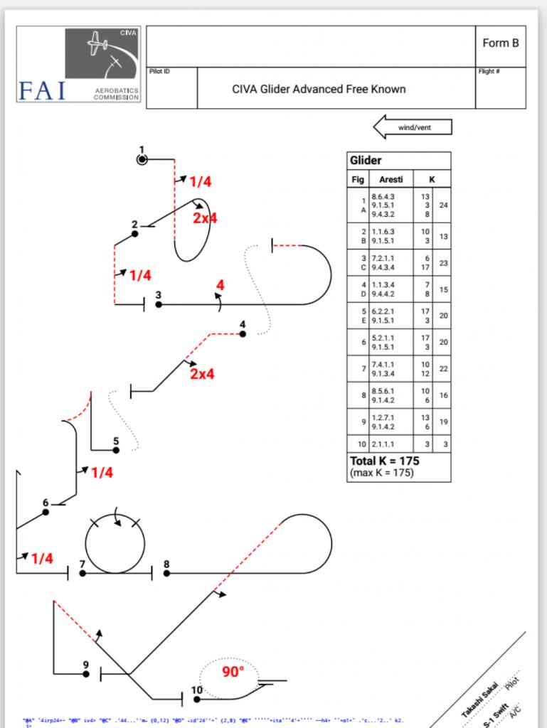 sketch-1562495678509