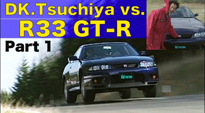 R33 GT-R 「大先輩号」の仕様変更を考える④
