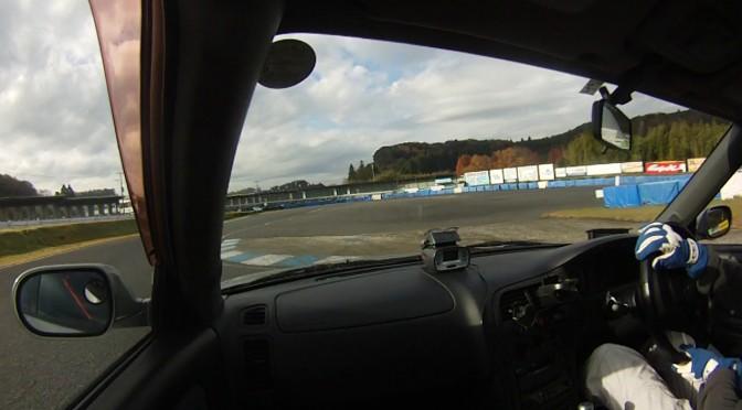 R33 GT-R「大先輩号」茂原ツインサーキット 走行会①